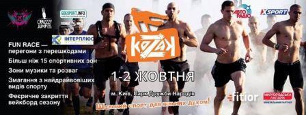 kozak (2)