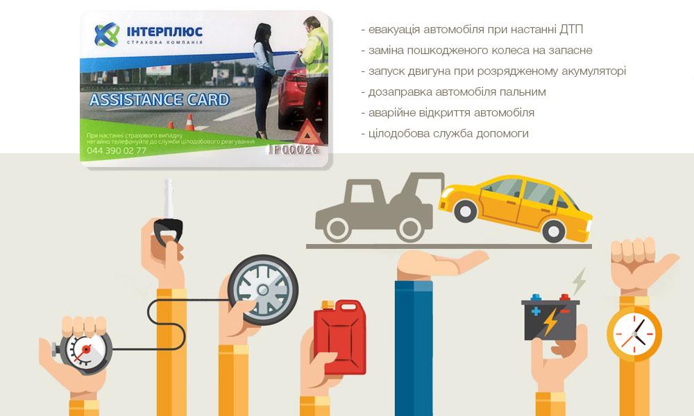 info-graphics2_ready