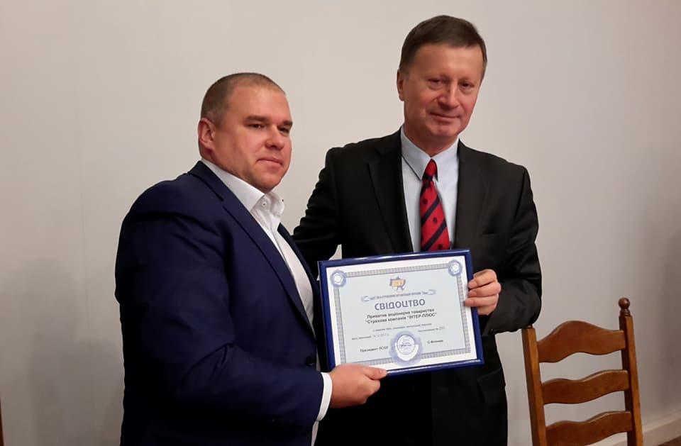 Иваненко ЛСОУ