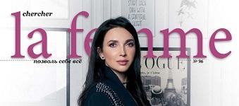 обложка женского журнала_і